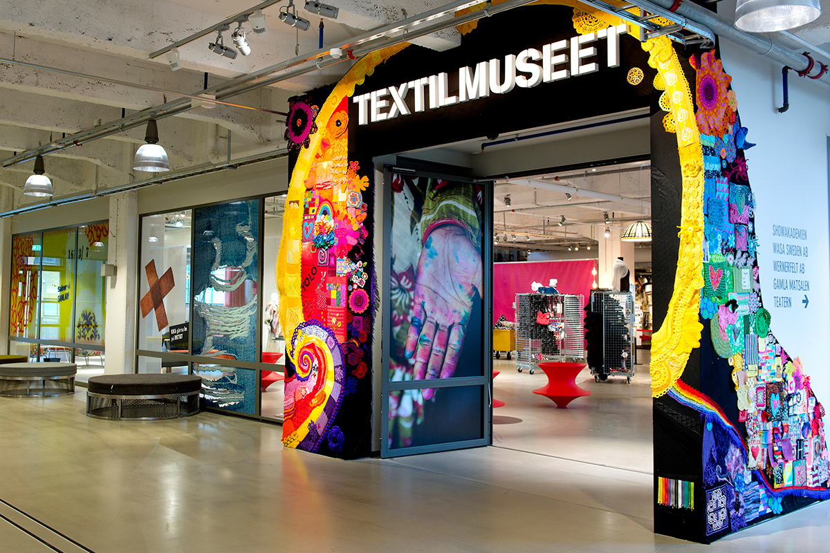 Entré Borås textilmuseum Snickeribyrån